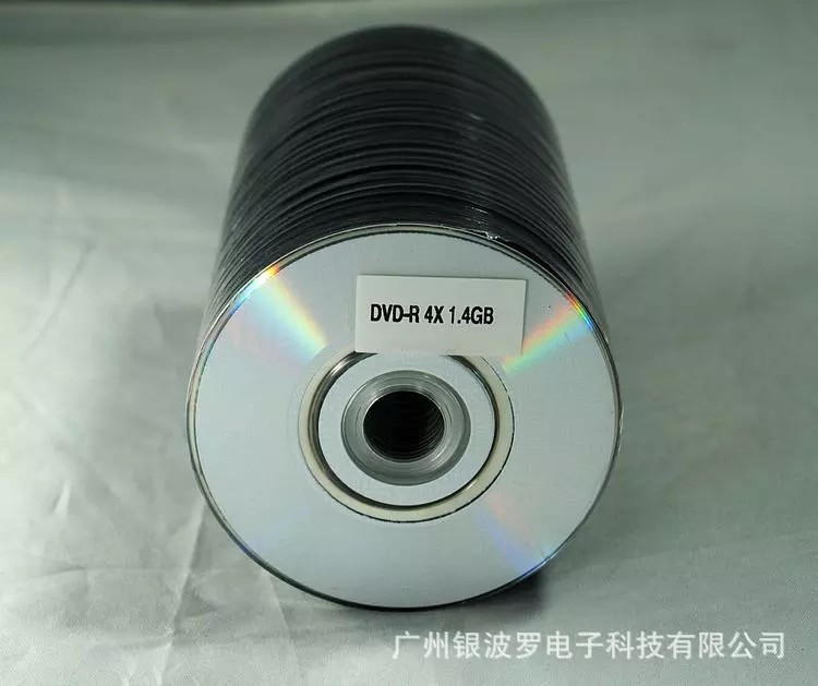 Wholesale 5 discs Less Than 0.3% Defect Rate Silver Back 1.4 GB 8 cm Mini Blank Printed DVD R Disc