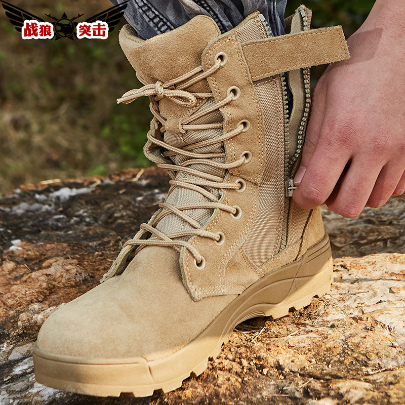 New Work Outdoor Hiking Boots High-top Military Boots Men/'s Shoes Desert Boots