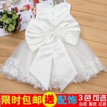 Child formal princess vest one piece flower girl formal dress