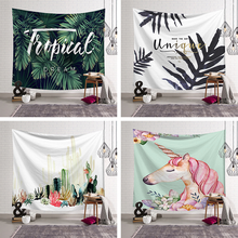 купить Beautiful Night Sky Wall Tapestry Home Decorations Wall Hanging Forest Starry Night Tapestries For Living Room Bedroom 2019 по цене 399.91 рублей