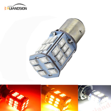 1 PCS 1157 30SMD BA15D 5730 6W Car LED Bulb White Red Amber Auto Brake Lamp Automotive Turn Signal Light 6V 12V 24V High Power