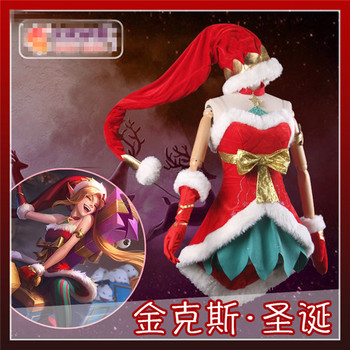 The Popular Game LOL  Cosplay Costume Run away loli Jinx Ice and Snow Festival Christmas Dress+Pants+Hat Full Sets A