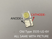 CHIP LED blanco frío para TV/retroiluminación LCD, 2W, para LG SMD led Old tipo LG, 10 Uds. 3535 6V, aplicación Orginal 3535 6v