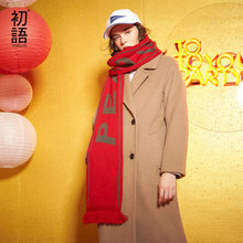 Toyouth Woolen Coats 2019 Winter New Arrival Loose Long Straight Solid Double Breasted Lapel Collar Long Sleeves Woolen Coat(China)