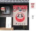 Японский тайваньский китайский талисман Noren Maskottchen  толстое каркасное полотно для дверей  японские портьерные подвески для дверей гостиной