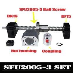 Набор шариковых винтов с ЧПУ: 20 мм шариковый винт SFU2005 с торцевой обработкой + RM2005 шариковая гайка + BK15 BF15 Торцевая Опора + муфта 6,35x12 мм для 2005