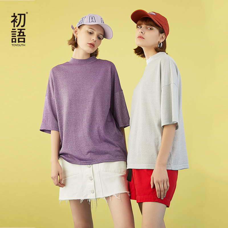 Toyouth Women 2019 Summer T-Shirt Casual Round Neck Solid Color Loose Short Sleeve Shirt Female  Tops