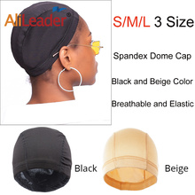 Alileader S/M/L Hairnet Spandex Dome Wig Cap For Making Wigs Nylon Blond Nude Glueless With Elastic Band Stretchable