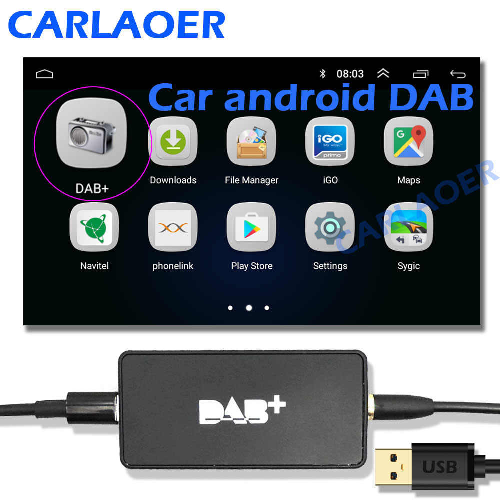 Universal Car DAB Plus Radio Receiver Tuner USB interface for car Android multimedia player system Digital Audio Broadcasting