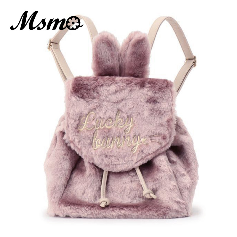 MSMO Wego Cute Bunny Ears Backpack Rabbit Fur Double Shoulder Bag Mochila School Bags For Teenager Girls Children Backpacks hot cute rabbit backpack kids soft plush animal lolita doll toy bag lady kawaii long ears bunny rucksack for girls gift