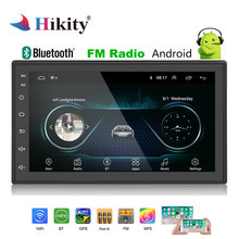 Android For auto Multimedia