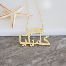 Custom Double Arabic Name Stainless Steel Necklace gold arabic necklace Plate Pendant Choker For Women Islamic Jewelry