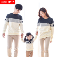 BEKE MATA Family Matching Clothing Winter 2016 Fashion Matching Mother Daughter Clothes Cotton Family Look Father