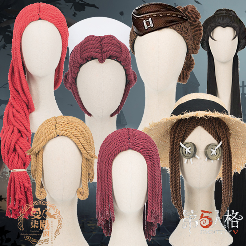 Identity V Tracy Reznik Doctor Wigs Synthetic Braids Hair Costume Party Wigs Heat Resistance Fiber + Wig Cap