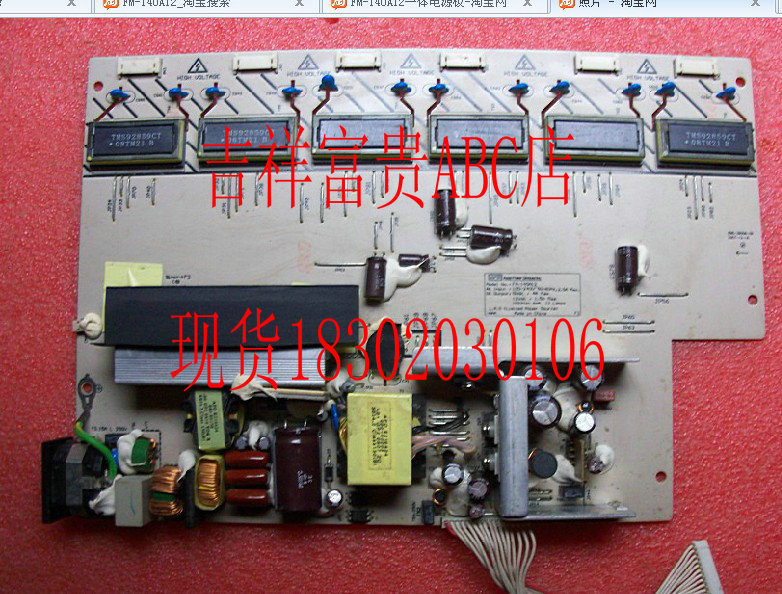 Free Shipping>Original FM-140A12 X263W Power Board 098-39006-06 L2610NW-Original 100% Tested Working