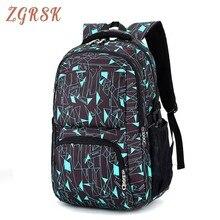 купить Children School Bags For Teenagers Boys Girls Big Capacity School Backpack Waterproof Kids Book Bag Printing Backpack Travel по цене 1299.37 рублей