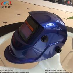1 pc niebieski malarstwo Auto ciemnienie przyłbica spawalnicza do spawania filtr Tig Mig Mag Mma ochronna DIN9 13 cena fabryczna TRQ HS04 2200DE w Przyłbice spawalnicze od Narzędzia na