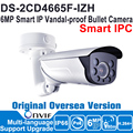 Pre-sale Hik IP Camera 6MP POE Smart IPC ONVIF DS-2CD4665F-IZH 6MP Smart IP Vandal-proof Bullet Camera Motorize Vari-Focal