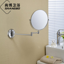 Wholesale And Retail Bathroom Wall Mounted Chrome Mirror Beauty Makeup Mirror Dual Sides Round Mirror Magnifying Mirror JZ-1098L