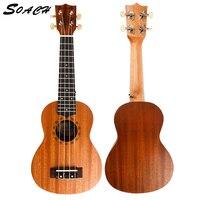 SOACH High Quality Yukari Li Pale Set Up Professional 21 Acoustic Music 4 Piano String Bass