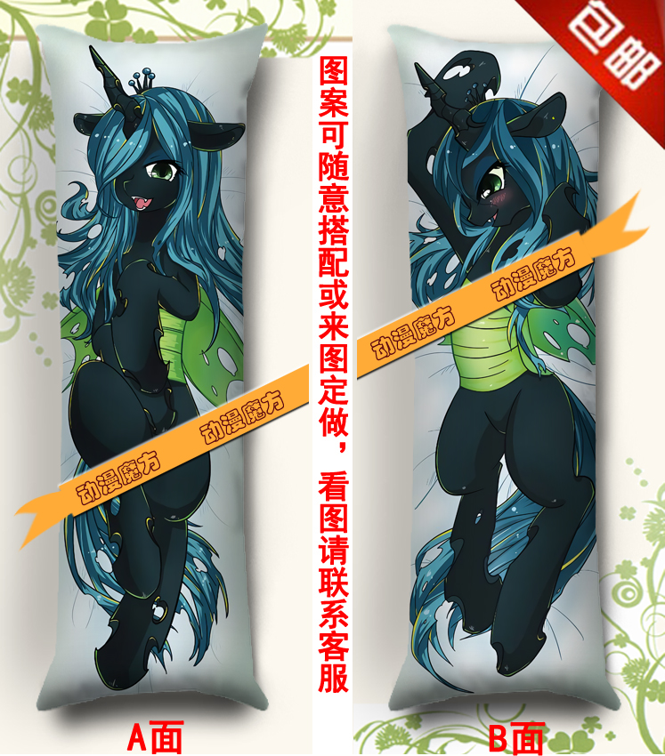 Anime game Pillow Hugging Bady Pillow Case My Little Pony