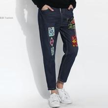 Новый Женский Мода Slim Вышивка Эластичный Пояс Случайный Лоскутные Джинсы