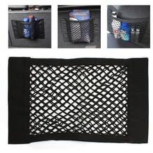 Storage-Bag Net Pocket-Cage Trunk-Seat Mesh Elastic-String Car-Back Car-Stylings New
