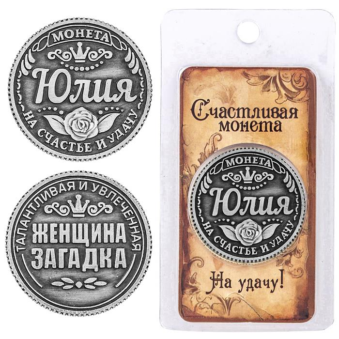 Free freight Julia carved with russian coins for promotional souvenir coins russia coins original