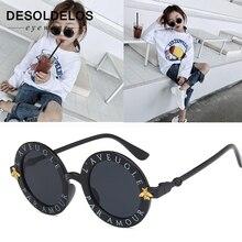 Vintage Steampunk Bee Kids Sunglasses Boys Girls Luxury Children Round Sun Glasses Oculos Feminino Accessories