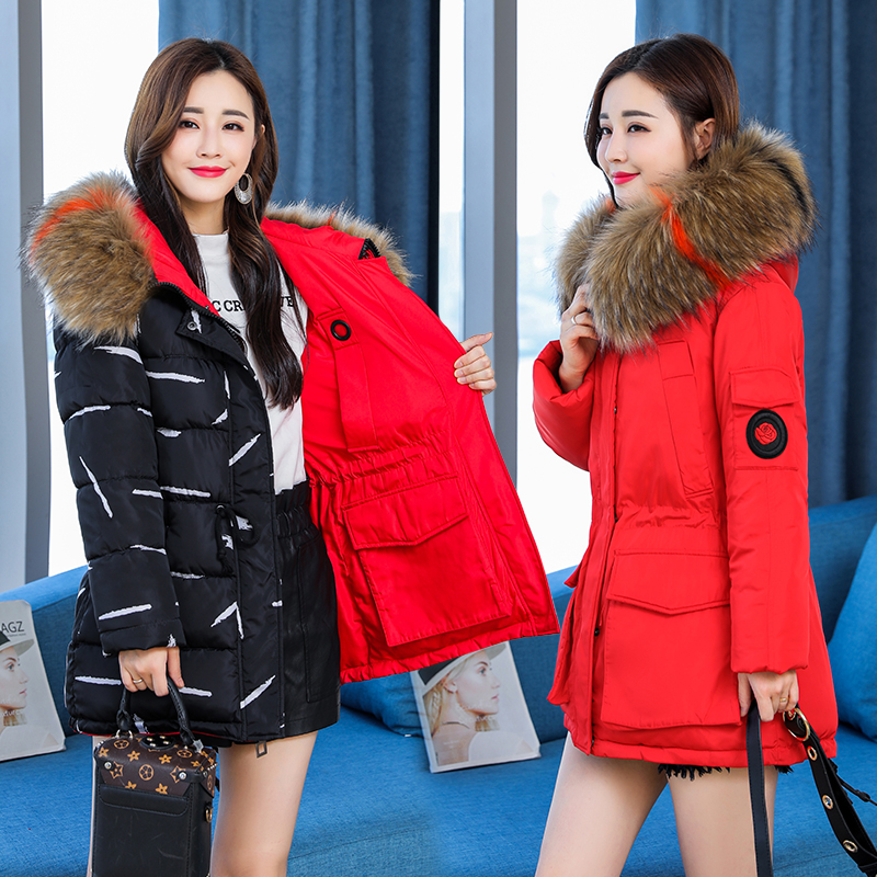 Fashion maternity coat & down jacket winter pregnancy parkas cotton outerwear pregnant woman coat pregnancy plus size clothing new arrival maternity clothing winter outerwear cotton padded jacket fashion top fashion warm jacket medium long plus size