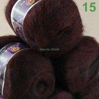 Sale Lot Of 3 Balls X 50g LACE MOHAIR Cashmere Silk Hand Yarn Knitting Wine 15
