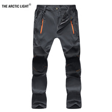 THE ARCTIC LIGHT Quick Dry Pants Men Summer Sunscreen Breathable Camping Hiking Trousers Trekking Hunting