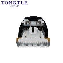 Tongtletech профессиональная электрическая машинка для стрижки волос лезвие титановая керамическая режущая головка триммеры аксессуары для DT-869