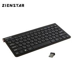 Zienstar русский английский письмо тонкий 2.4g беспроводное устройство клавиатура для MACBOOK, ноутбук, ТВ коробка, компьютер PC, умные телевизоры с USB...