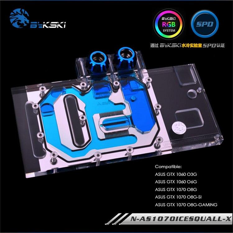 Bykski GPU cooler for ASUS GTX 1060 1070 O3G O6G O8G O8G SI GAMING ICE Knight