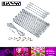 RAYWAY LED Grow Lights Plants Growing lamp Red 660nm Blue 460nm 5730smd Growth Light Tube + Power cable for Greenhouse Garden