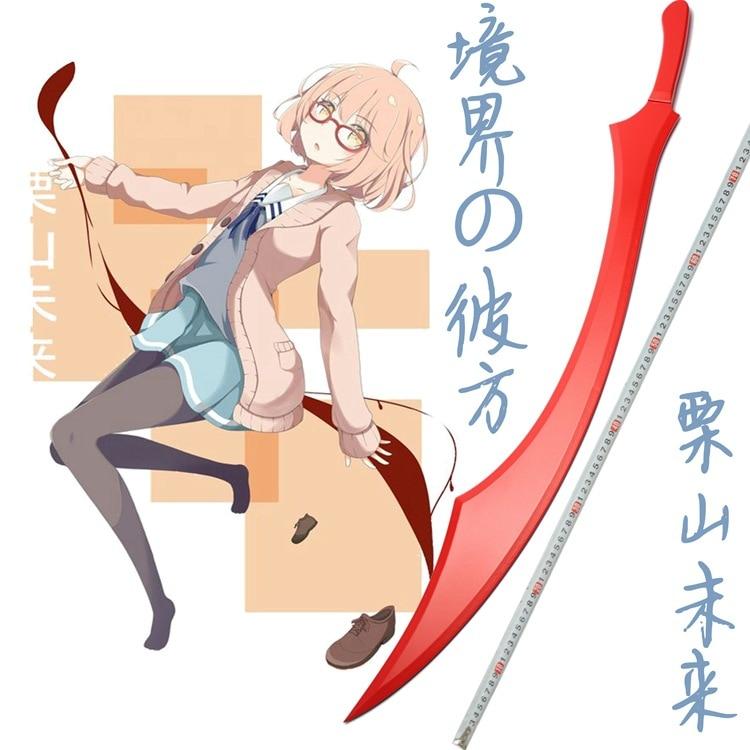 Hot anime Kyokai no kanata COSPLAY Kuriyama Mirai espada de sangre - Disfraces