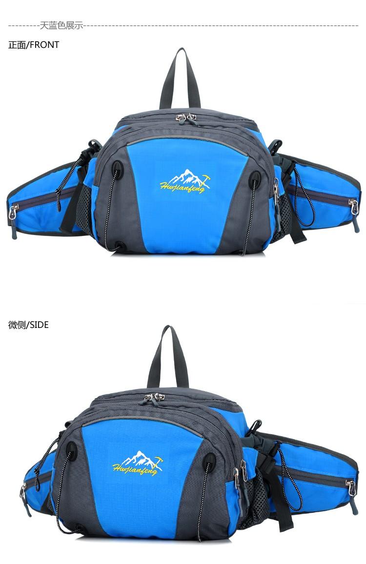 Men Women Sport Waist Bag Pack Backpack With Bottle Holder Outdoor Exploration Travel Casual Cycling Gym Storage Bag Packs (17)