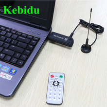 kebidu Newest USB Digital TV Signal Receiver Decoding Antenn