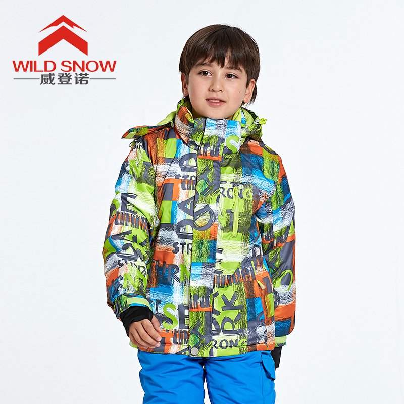 Childrens Cold-proof Warm Hooded Cotton-padded Jacket  Outdoor Sports Ski Jacket Mountaineering Set Waterproofpadded Jacket Childrens Cold-proof Warm Hooded Cotton-padded Jacket  Outdoor Sports Ski Jacket Mountaineering Set Waterproofpadded Jacket
