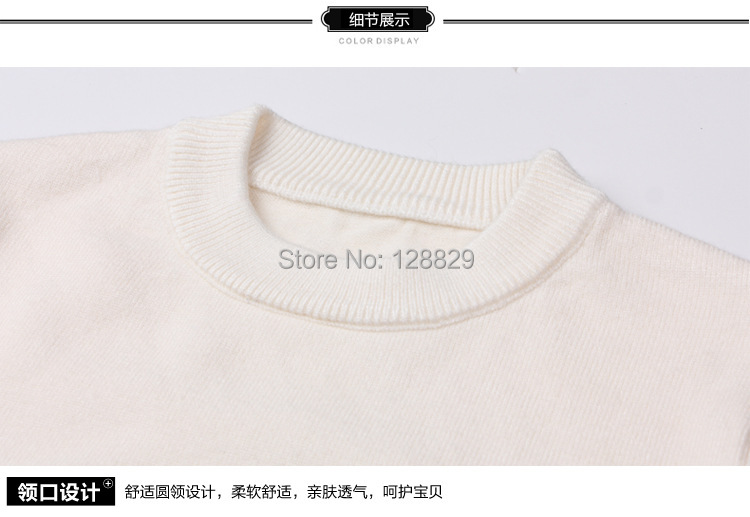 Sweaters For Girls (14)