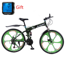 Altruism X9 26 inch Bicycle Steel 24 Speed Double Shock Absorption Folding Mountain Bike Double Disc Taga Bike Stroller Biciclet