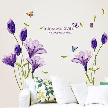 Pegatina de pared con letras Love de flores de tulipanes morados, pegatinas de mariposa para pared, decoración del hogar, dormitorio, sala de estar