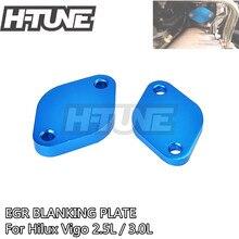 H-TUNE EGR заглушка пластина EGR клапан выхлопного газа для Hilux Vigo турбо дизель 2.5L/3.0L 05-14