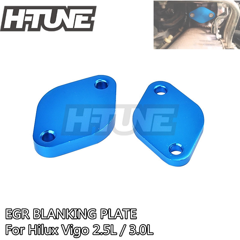 H-TUNE Aluminum Polished Turbo Diesel EGR Exhaust Gas Valve Blanking Plate for Hilux Vigo 05-14 diff drop kit for hilux