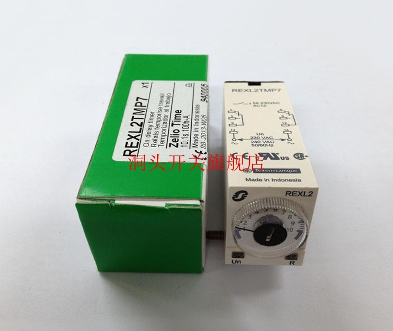 Genuine original Schneider Schneider TE time relay REXL2TMP7 AC230V genuine taiwan research anv time relay ah2 yb ac220v
