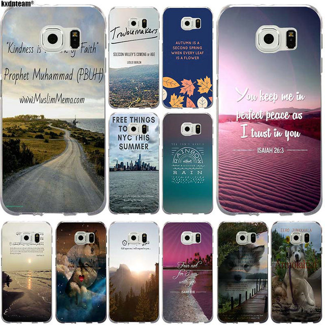 Arabic Quran Islamic Quotes Muslim Luxury Soft Mobile Phone Case For Interesting Islamic Galaxy Qoutes