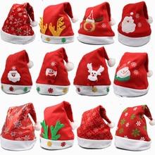Рождественские игрушки украшение рождественские шляпы Санты шляпы детей женщин мужчин девочек Кепка для Рождественский реквизит для вечеринок