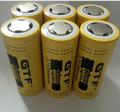 100pc 26650 8800mAh Li-ion Rechargeable Battery GTF 26650 3.7V