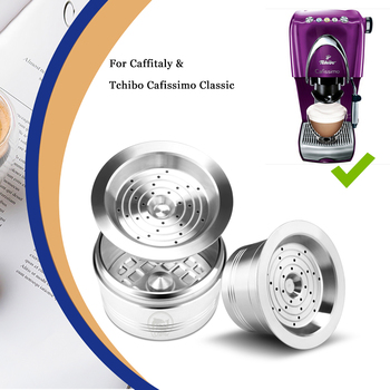 Icafilas 스테인레스 스틸 재충전 용 재사용 가능한 cafissimo 커피 캡슐 cafeteira caffitaly & tchibo classic machine 용 필터